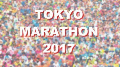 Eine Reise wert – der Tokyo Marathon